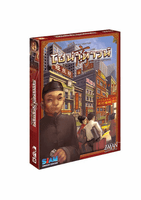 ไชน่าทาวน์ Chinatown บอร์ดเกมแปลไทย