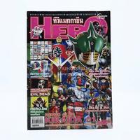 ทีวีแมกกาซีน Hero Vol.004