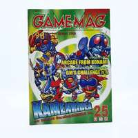 Gamemag  Volume 198/2000