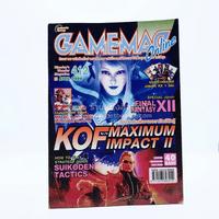 Gamemag Online 412 ฉบับวันที่ 20/04/2006