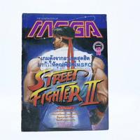Mega Vol.166 No.18 1992
