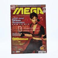 Mega 2000 # 17+18