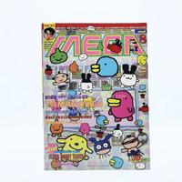 Mega ฉบับที่ 8 1998