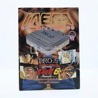 Mega Vol.193 No.45 1992