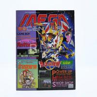 Mega Vol.185 No.38 1992
