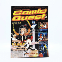 Comic Quest Issue 3 October 2001