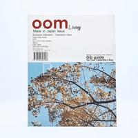Oom Living No.2 February - March 2005