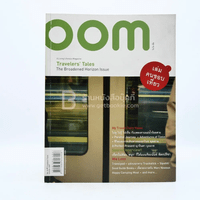 Oom No.20 October 2007