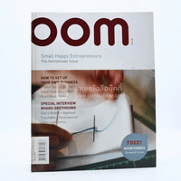 Oom No.7 August 2006