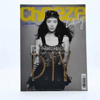 Cheeze Lady No.04/2011