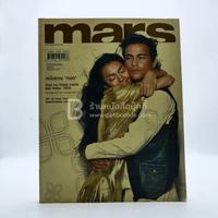 Mars No.16 February 2004