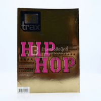 MTV Magazine No.007 August 2003 Hip Hop