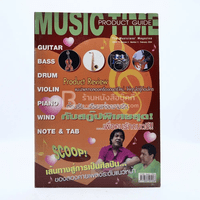 Music Time Issue 17 Vol.2 No.5 February 2003