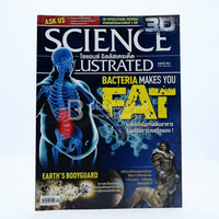Science Illustrated August 2014