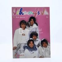 Johnny's Jr Photo Special 1