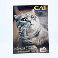 Cat Magazine Volume 1 Number 6 September - October 2005