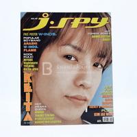 J-spy Vol.4 No.49 2003