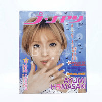 J-spy Vol.2 No.18 2001
