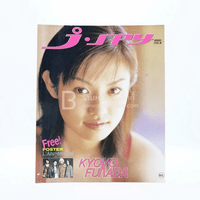 J-spy Vol.1 No.8 2000