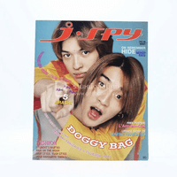 J-spy Vol.2 No.19 2001