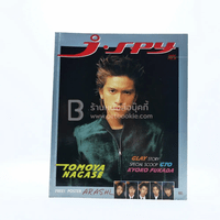 J-spy Vol.1 No.9 2000