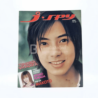 J-spy Vol.1 No.10 2000