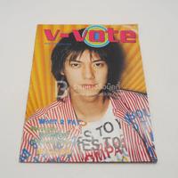 V-Vote Issue 5 February 2003