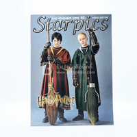 Starpics No.595 November 2002 Harry Potter