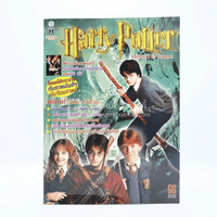 Harry Potter Websit & Game
