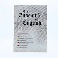 The Ensemble of English