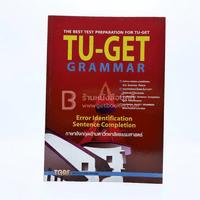 Tu-Get Grammar