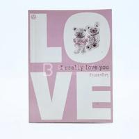 I Really Love You รักเธอจริงๆ
