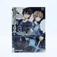 Sword Art Online ซอร์ด อาร์ต ออนไลน์ เล่ม 9