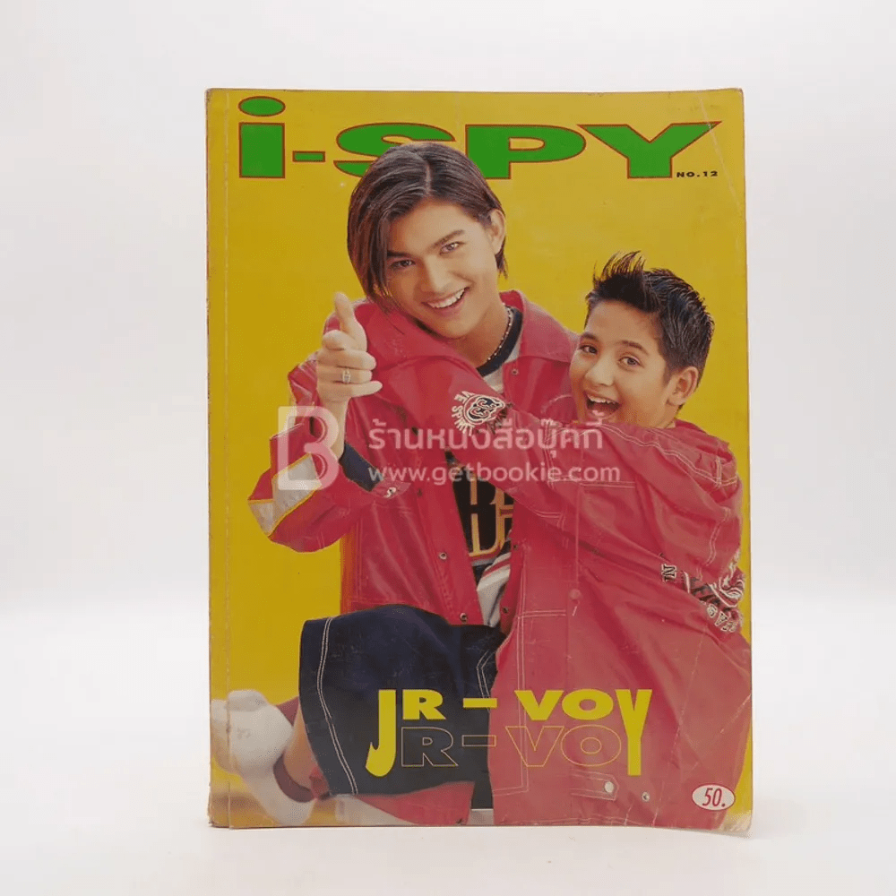 i-SPY Vol.1 No.12 Jr-Voy