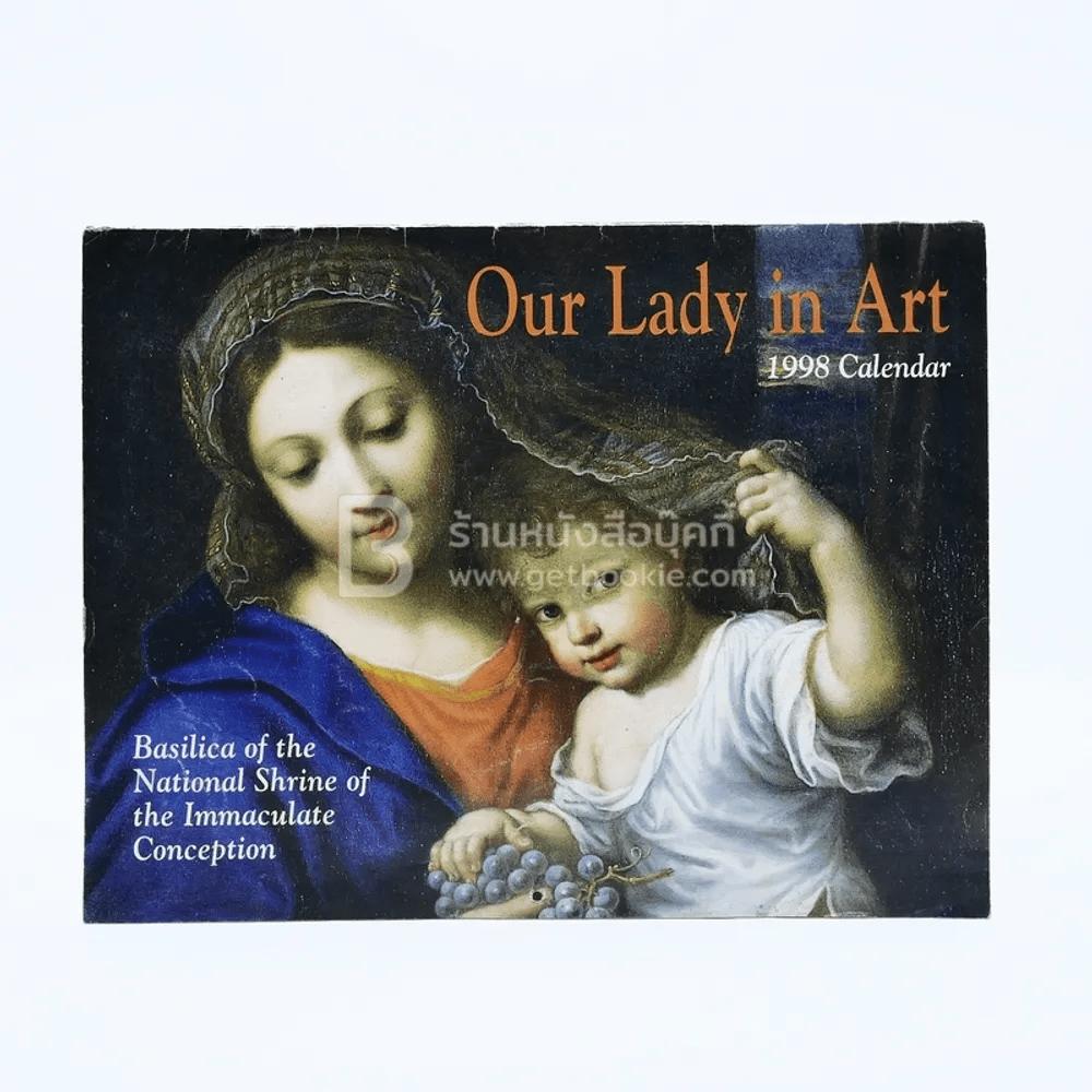Our Lady in Art 1998 Calendar (ด้านในเป็นปฏิทินเก่า มีรอยขีดเขียน)