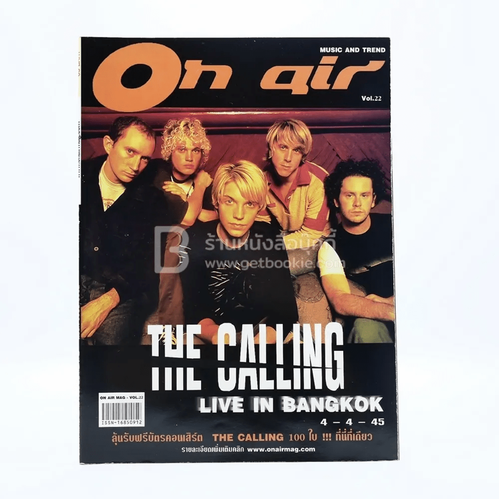 On Air Vol.22 The Calling Live in Bangkok