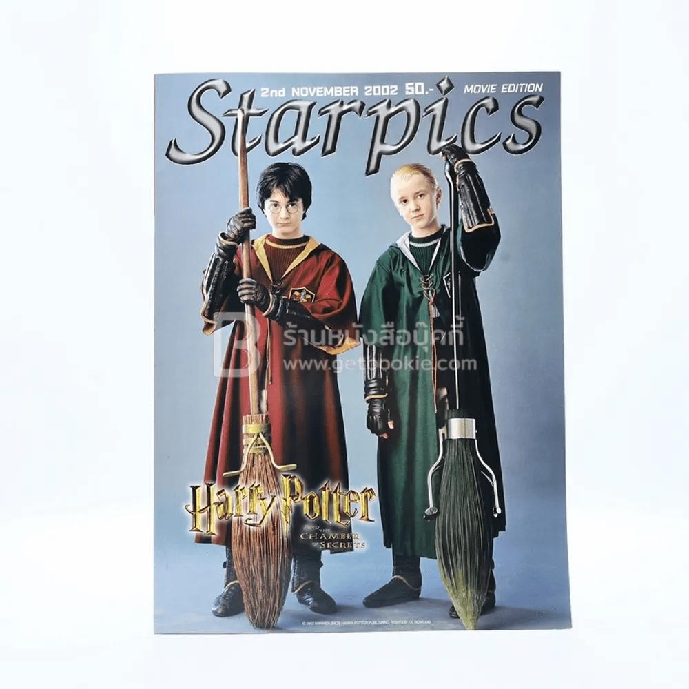 Starpics No.595 November 2002 Harry Potter