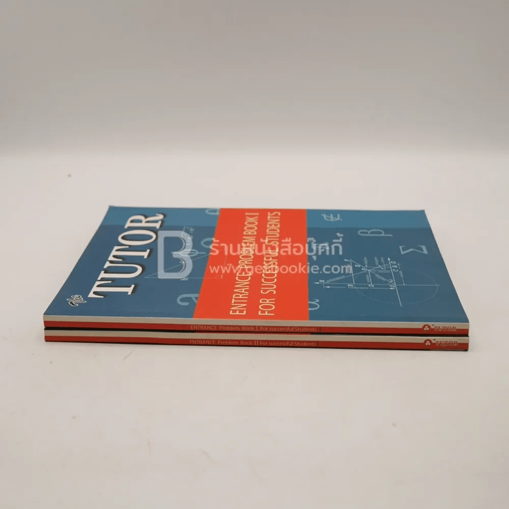The Tutor Entrance Problem Book I+Book ll For Successful Students