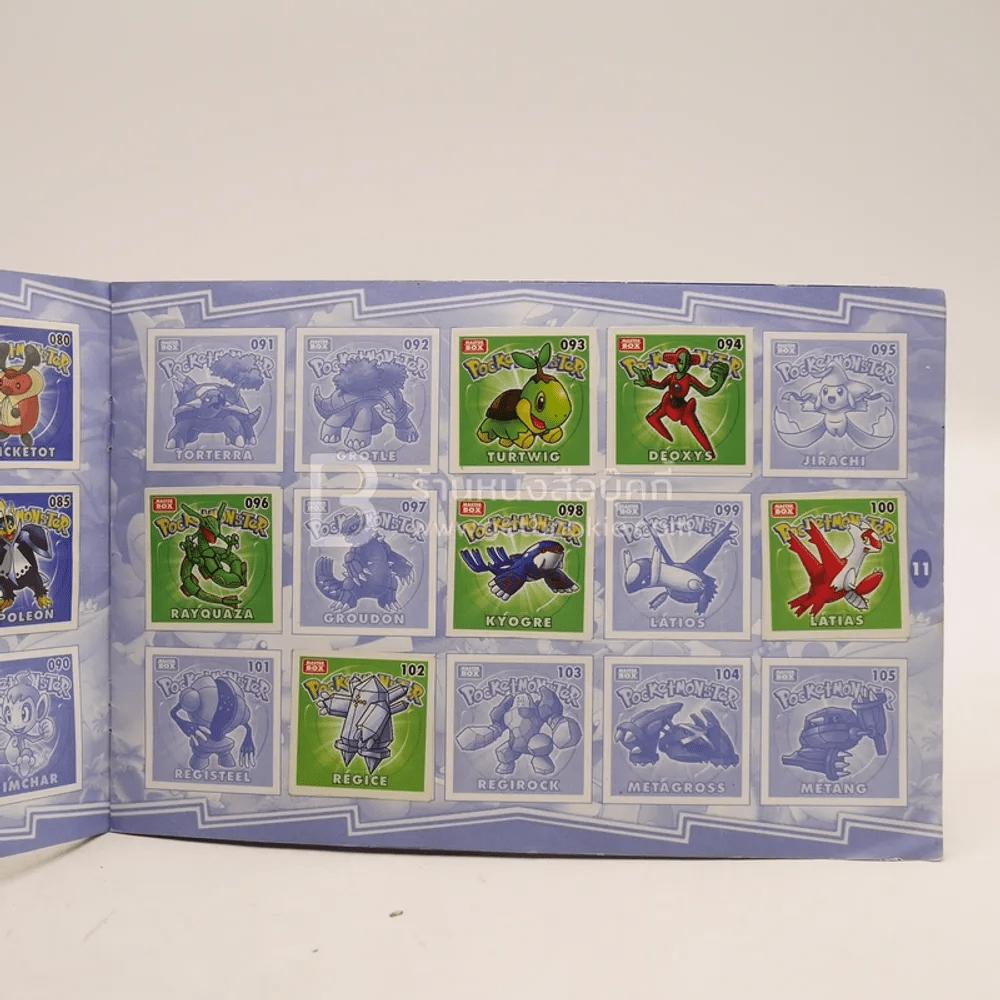 สมุดสะสมสติ๊กเกอร์ภาพมอนสเตอร์จาก พ็อคเก็ตมอนสเตอร์ Pockemonster Ranger (มีสติ๊กเกอร์แปะ)