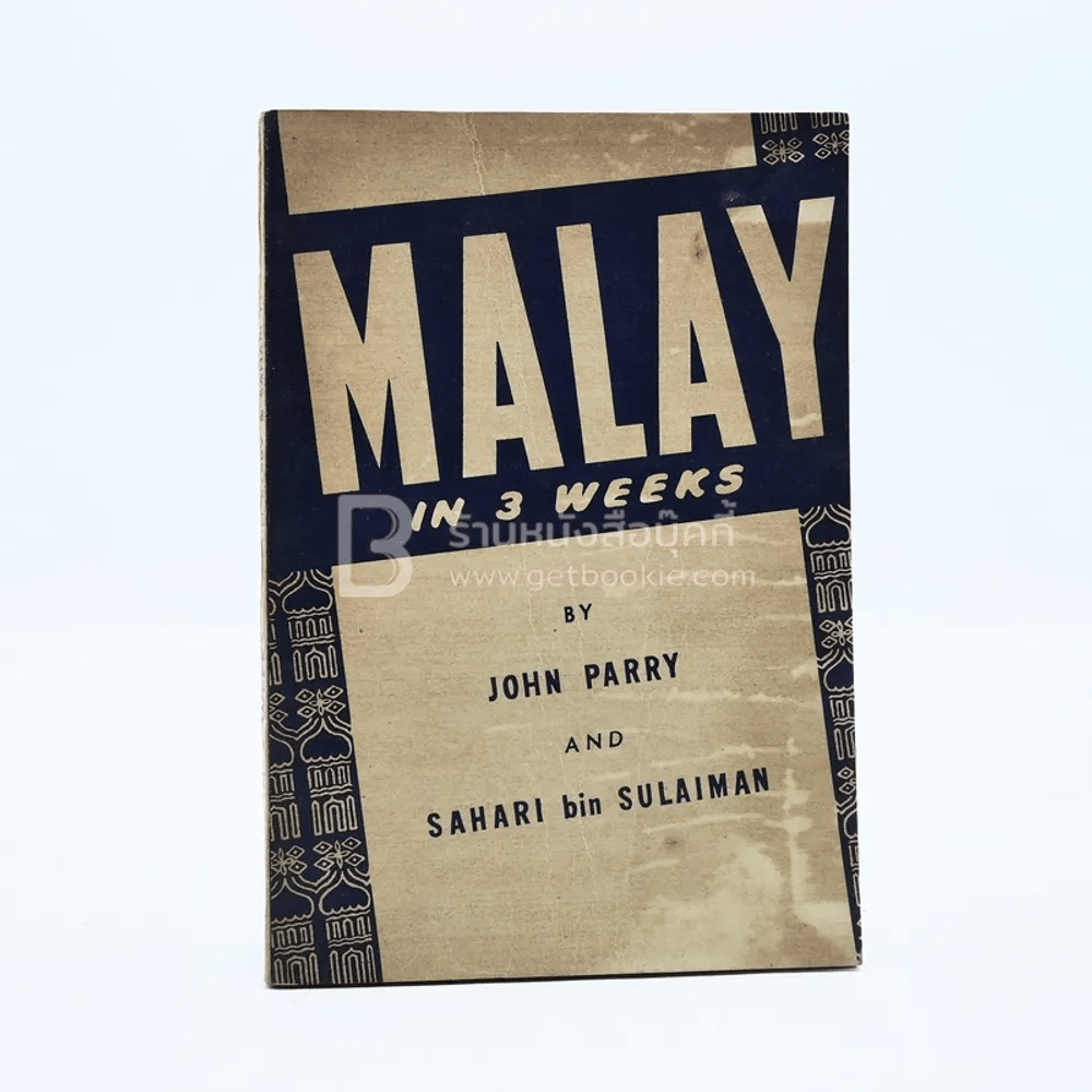 Malay in 3 Weeks