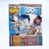 นิตยสาร Boom ปี 2006 11เล่ม + 2007 2 เล่ม