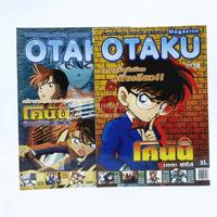 OTAKU Magazine โอตาคุ 2 เล่ม