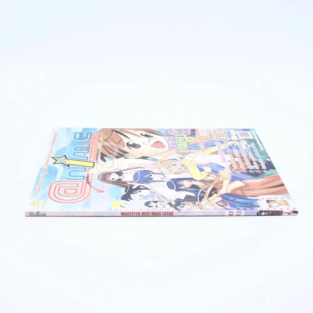 Anime 08
