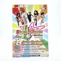 Super Dancer Online