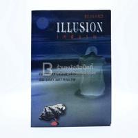 Illusion เทพีมรณะ - Beinard
