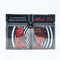 กล่องจุนจิ อิโต้ Junji Ito + หนังสือ (มือหนึ่ง)