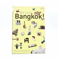 We Love Bangkok