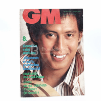 GM ปีที่ 1 ฉบับที่ 8 2529 เบิร์ด ธงไชย ✦