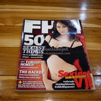 FHM ฉบับที่ 44 12/2006 VJ.Ja