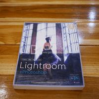 Lightroom +Photoshop